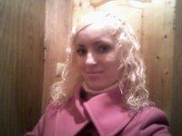 Елена Гатилина, 25 ноября 1989, Саранск, id78561294