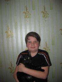 Динис Шульга, 4 сентября , Москва, id96711435
