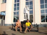 Иван Ситников, 3 сентября , Уссурийск, id99989195